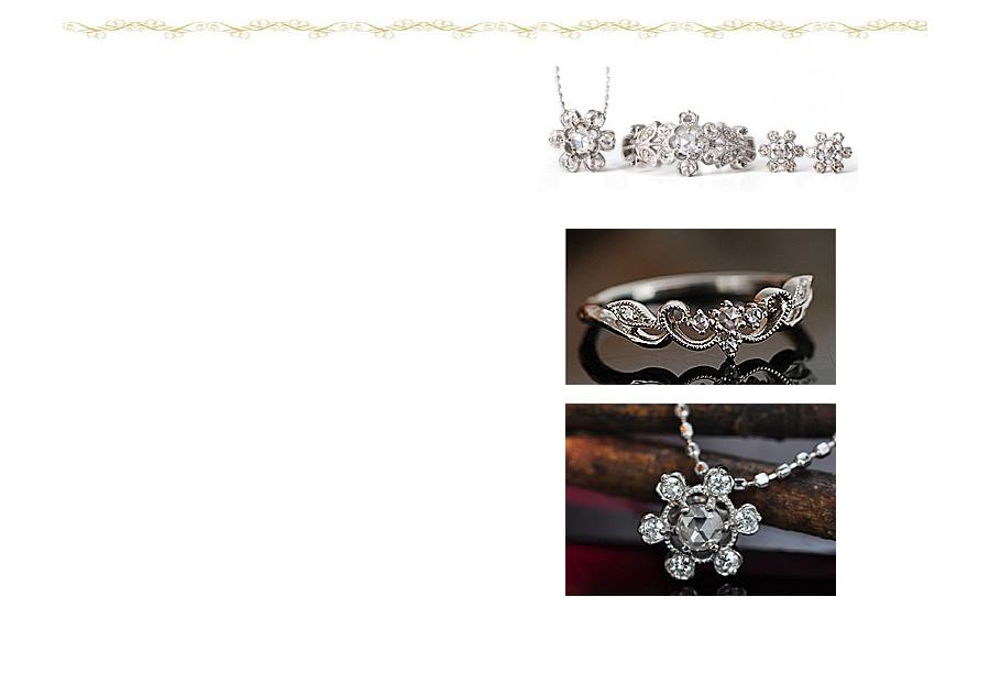 歴史の中のダイヤモンドが、再び21世紀に煌めき始める